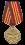 медаль за познания