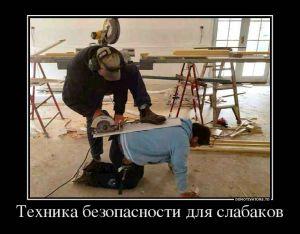 https://777russia.ru/forum/uploads/1006/thumbnail/p1a9hun90subnddbja71hpidfp1.jpg