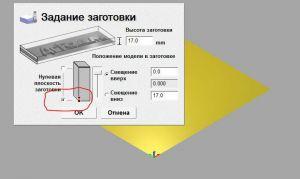 https://777russia.ru/forum/uploads/150/thumbnail/p1ab7rkuri1a6ar7210sb1mk01n021.JPG
