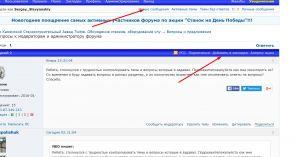 https://777russia.ru/forum/uploads/1623/thumbnail/p1a8l8i8857t1dqo7k385relu1.jpg
