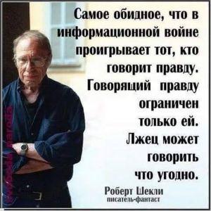 https://777russia.ru/forum/uploads/1623/thumbnail/p1a95aonbmn5p1hsa1m9r1tlc120o2.png