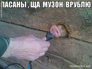 https://777russia.ru/forum/uploads/1623/thumbnail/p1a9peu5nc1bl4n2esvtp481i661.jpg