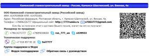 https://777russia.ru/forum/uploads/1623/thumbnail/p1aepc160u10s99ap1fcv1dl197k1.jpg