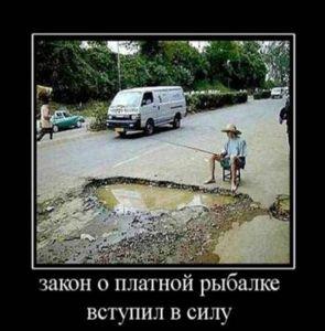https://777russia.ru/forum/uploads/1746/thumbnail/p1a9d9rjtt127q1cic12imr3e5u11.jpg