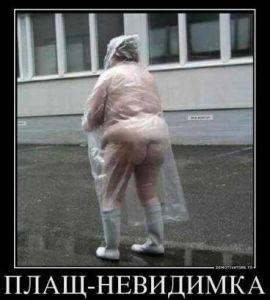 https://777russia.ru/forum/uploads/1746/thumbnail/p1a9kdcessvlu1o3v16et3p7lom1.jpg