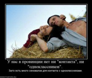 https://777russia.ru/forum/uploads/1746/thumbnail/p1aa1hrm1pqkfkg15pgne1vnk1.jpg