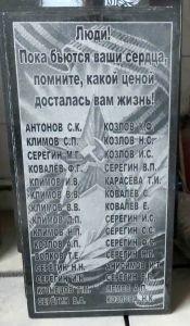 https://777russia.ru/forum/uploads/1746/thumbnail/p1ah42uu32jfcqdpo649e78u1.jpg