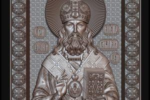 https://777russia.ru/forum/uploads/2447/thumbnail/4OXIuilASbcMm8t36V1L.jpg