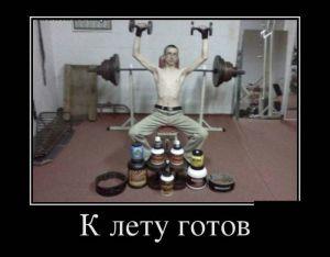 https://777russia.ru/forum/uploads/3/thumbnail/p1a9uvh9qq6of14r1gg1m1ivo91.jpg
