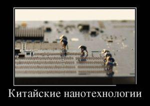 https://777russia.ru/forum/uploads/3/thumbnail/p1a9uvh9qqf3ers8a15hlquaq2.jpg