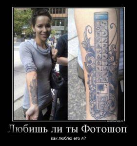 https://777russia.ru/forum/uploads/3/thumbnail/p1aa64rsjd1h7v1mvj185br43rmj2.jpg