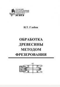 https://777russia.ru/forum/uploads/3/thumbnail/p1abn28dj4fml1cvt1vg81vbdh8e1.png