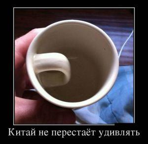 https://777russia.ru/forum/uploads/3/thumbnail/p1acrb2qp1qvj1ol417gkd95dgl1.jpg