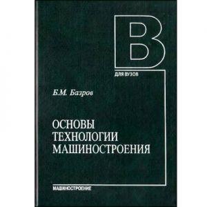https://777russia.ru/forum/uploads/3/thumbnail/p1agcg96h61um31lvk6qk1tahlo51.jpg
