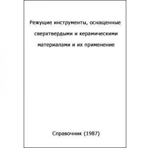 https://777russia.ru/forum/uploads/3/thumbnail/p1agcsil5ped3181917j86gqp591.jpg