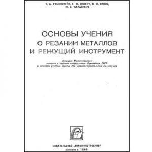 https://777russia.ru/forum/uploads/3/thumbnail/p1agct3tfr14v92kr1v3h15jgusk1.jpg