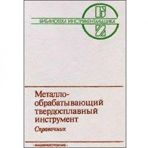 https://777russia.ru/forum/uploads/3/thumbnail/p1agct849tcqkb11fssh1nuu1.jpg