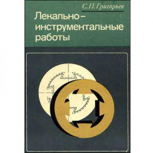 https://777russia.ru/forum/uploads/3/thumbnail/p1agkhee8216ti1str1ef1c6l1mnc1.jpg