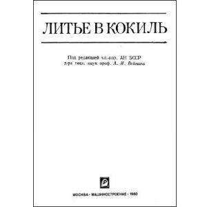 https://777russia.ru/forum/uploads/3/thumbnail/p1agmpqj2e10npgha1fus1nhgrq1.jpg