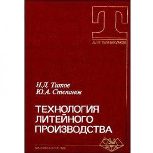 https://777russia.ru/forum/uploads/3/thumbnail/p1agmq1qkmaa4fed6b9e1t1mgb1.jpg