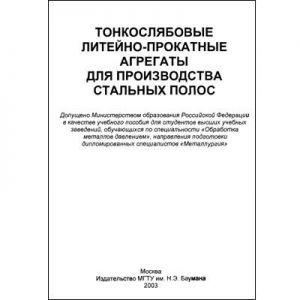 https://777russia.ru/forum/uploads/3/thumbnail/p1agmq59ikpa311id1iff1u2cr7t1.jpg