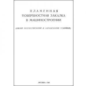 https://777russia.ru/forum/uploads/3/thumbnail/p1agn32grk1155ijh136oenrbmd1.jpg