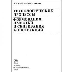 https://777russia.ru/forum/uploads/3/thumbnail/p1agn358aq1vq13f818cmpmv16uu1.jpg