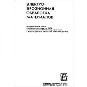 https://777russia.ru/forum/uploads/3/thumbnail/p1agn39id61alcovf1fd41n9hst91.jpg
