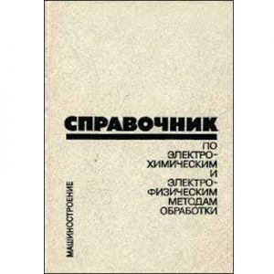 https://777russia.ru/forum/uploads/3/thumbnail/p1agn3cgce126h18og1oa31e4gf8j1.jpg