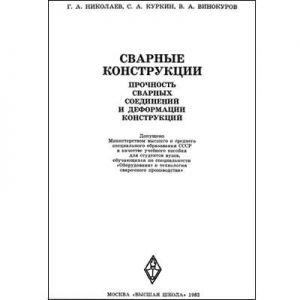 https://777russia.ru/forum/uploads/3/thumbnail/p1agplqc65kthgj61oet15b0c2t1.jpg