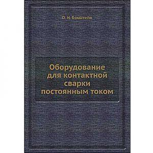 https://777russia.ru/forum/uploads/3/thumbnail/p1agpltsvilse79h1oav61q1dht1.jpg