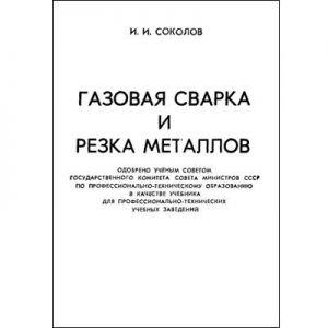 https://777russia.ru/forum/uploads/3/thumbnail/p1agpm3oel1i004sa1fpd1pf31bv01.jpg