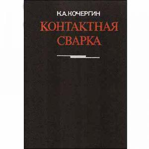 https://777russia.ru/forum/uploads/3/thumbnail/p1agpm5dgn17g2kl4rf91ssi5r01.jpg