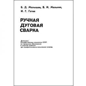 https://777russia.ru/forum/uploads/3/thumbnail/p1agpm913s1g51h4d14mc2uc197k1.jpg