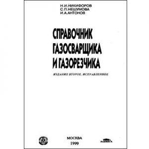 https://777russia.ru/forum/uploads/3/thumbnail/p1agpmh5008c49e41arlc721m7i1.jpg
