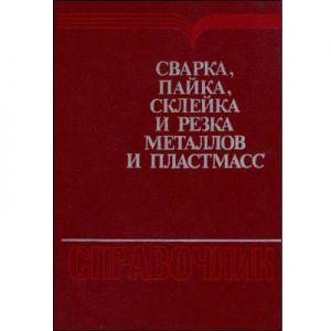 https://777russia.ru/forum/uploads/3/thumbnail/p1agpmkrft16u913i415johffidv1.jpg