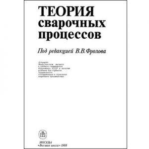 https://777russia.ru/forum/uploads/3/thumbnail/p1agpmmboi1rk222m1f2s13vrd6p1.jpg
