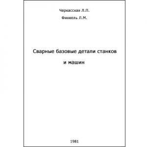 https://777russia.ru/forum/uploads/3/thumbnail/p1agpmpucg117g104n1a3cvpf1na31.jpg