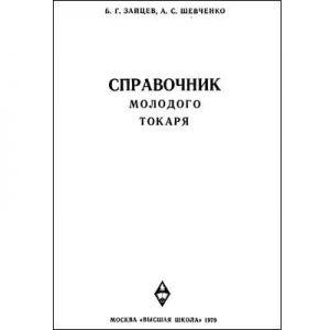 https://777russia.ru/forum/uploads/3/thumbnail/p1ags9d0dafel1a3m1dol1kooluv1.jpg