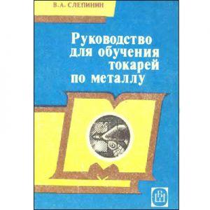 https://777russia.ru/forum/uploads/3/thumbnail/p1ags9hvs6ncl1c8lpli1pjc1n7k1.jpg