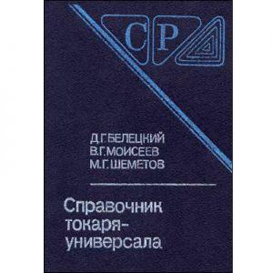 https://777russia.ru/forum/uploads/3/thumbnail/p1ags9m04i1ebj1q5vnseqgv1oec1.jpg