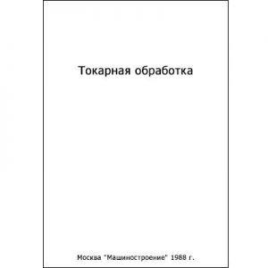 https://777russia.ru/forum/uploads/3/thumbnail/p1ags9ohn917gh8rl7gq6ji9ap1.jpg