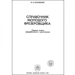 https://777russia.ru/forum/uploads/3/thumbnail/p1agsa7arapim188b1s9011ki9ks1.jpg