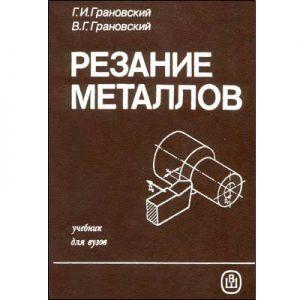 https://777russia.ru/forum/uploads/3/thumbnail/p1agujg4e91ain15rse6f1n50144t1.jpg