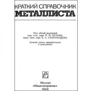 https://777russia.ru/forum/uploads/3/thumbnail/p1agujkdnuc8dpoe1eqq1l8p186a1.jpg