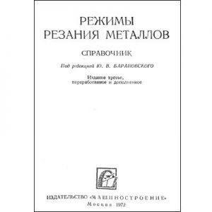 https://777russia.ru/forum/uploads/3/thumbnail/p1agujtb0d10gmeni1oehhmd1j9k1.jpg
