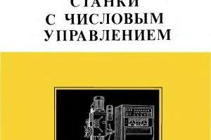 https://777russia.ru/forum/uploads/3322/thumbnail/0VLUq5GZ8FJusXtfSgjC.jpg
