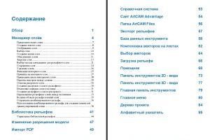 https://777russia.ru/forum/uploads/3322/thumbnail/A_9zwVt0ufkd8LjPFeOg.jpg