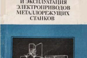 https://777russia.ru/forum/uploads/3322/thumbnail/lCeYQKA7EGusXJPwB81t.jpg