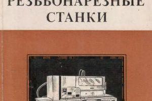 https://777russia.ru/forum/uploads/3322/thumbnail/lIcat_rsF1pxeD8SLPAo.jpg